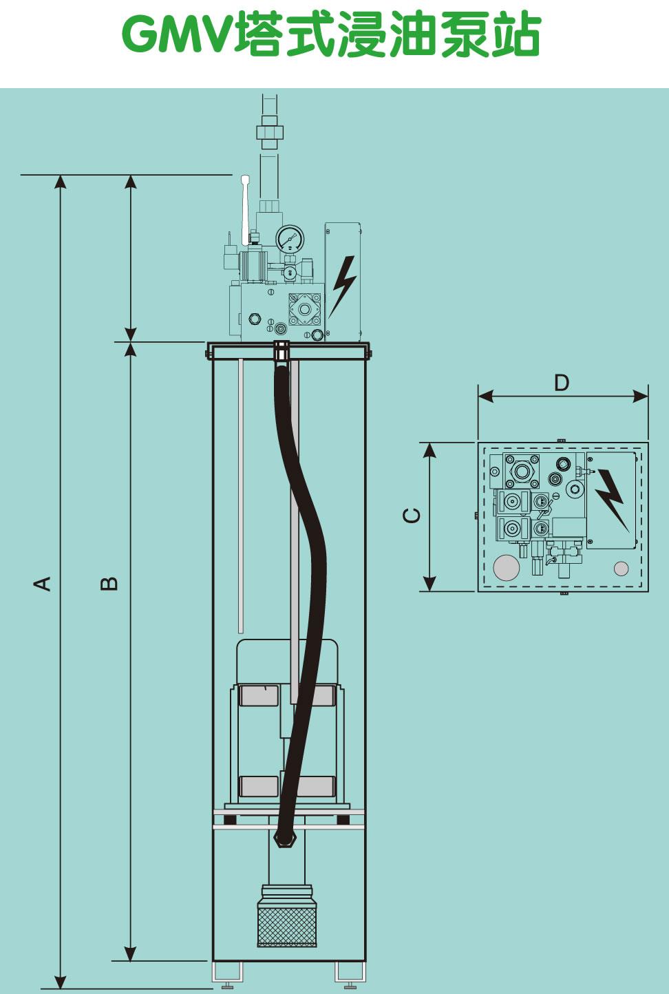 GMV塔式浸油泵站